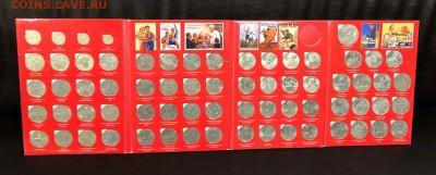 Набор юб. монет СССР 68 в альбоме с 200 руб. до 20.08.19 - IMG_4466-12-08-19-06-23