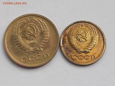 Наборные монеты 1-2-5 копеек. 8 шт. + бонус  до 19.08.22-00 - 20 коп 015