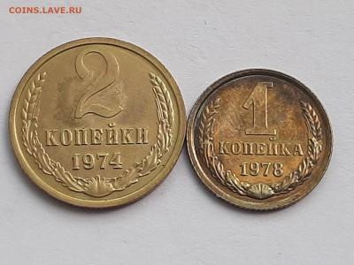 Наборные монеты 1-2-5 копеек. 8 шт. + бонус  до 19.08.22-00 - 20 коп 012