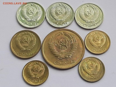 Наборные монеты 1-2-5 копеек. 8 шт. + бонус  до 19.08.22-00 - 20 коп 011