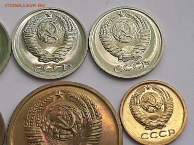 Наборные монеты 1-2-5 копеек. 8 шт. + бонус  до 19.08.22-00 - 20 коп 008