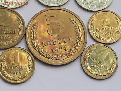Наборные монеты 1-2-5 копеек. 8 шт. + бонус  до 19.08.22-00 - 20 коп 006