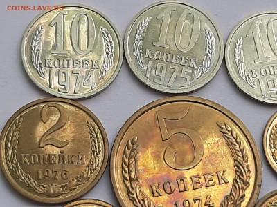 Наборные монеты 1-2-5 копеек. 8 шт. + бонус  до 19.08.22-00 - 20 коп 005