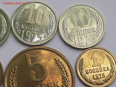 Наборные монеты 1-2-5 копеек. 8 шт. + бонус  до 19.08.22-00 - 20 коп 004