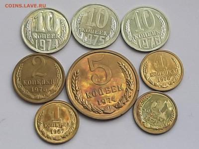 Наборные монеты 1-2-5 копеек. 8 шт. + бонус  до 19.08.22-00 - 20 коп 003