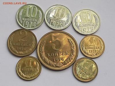 Наборные монеты 1-2-5 копеек. 8 шт. + бонус  до 19.08.22-00 - 20 коп 002