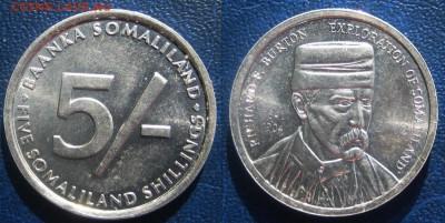 Только сегодня СОМАЛИЛЕНД 5 шиллингов, 2002 до14-08 В 22-00М - сомленд