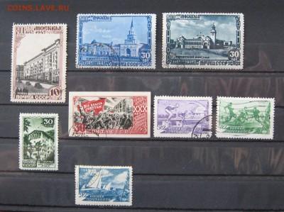 Марки СССР до 1961 г. - IMG_0044.JPG