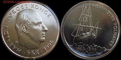 Норвегия 5 крон 1996 Нансен Фрам КПД Парусник - Норвегия 5 крон 1996