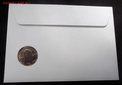 Норвегия 5 крон 1996 Нансен Фрам КПД Парусник - DSCN1929.JPG