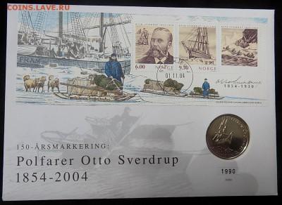 Норвегия 5 крон 1996 Нансен Фрам КПД Парусник - DSCN1923.JPG
