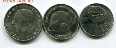 ГДР. Подборка.19 монет. 16.08 - img737