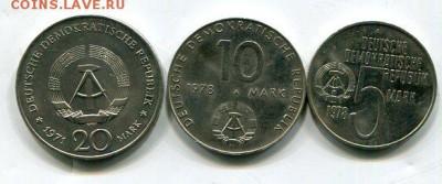 ГДР. Подборка.19 монет. 16.08 - img736