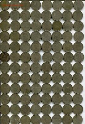 Швеция. серебро. 1 крона. 96 монет  16.08 - img749