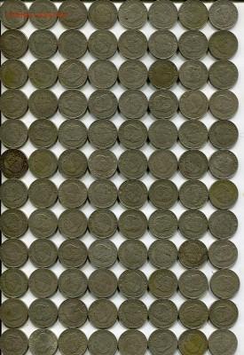 Швеция. серебро. 1 крона. 96 монет  16.08 - img748