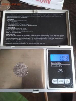 3 рубля 1831 г. Платина - HLr-E5kNELY
