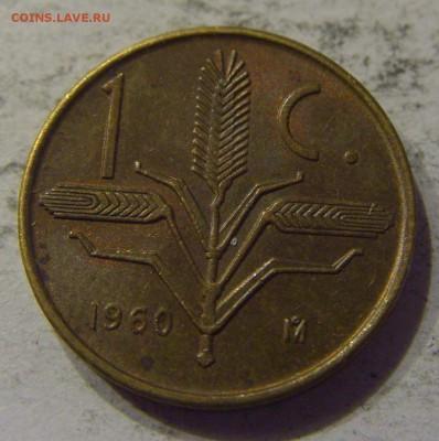 1 сентаво 1960 Мексика №1 23.08.19 22:00 МСК - CIMG7974.JPG
