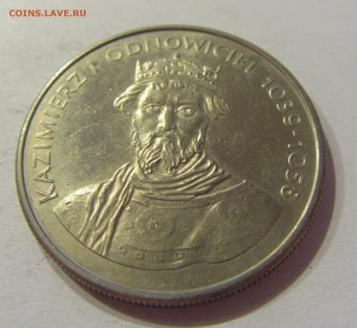 50 злотых 1980 Казимир Польша №2 23.08.19 22:00 МСК - CIMG8197.JPG