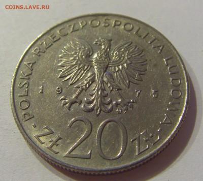 20 злотых 1975 год женщин Польша №2 23.08.19 22:00 МСК - CIMG8219.JPG