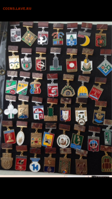 Комплект 53 знака-герба серии Свердл.подвески, очень редки - 95040941-B219-4129-89B5-668FB5AE8EB0