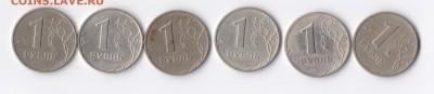 Россия - 1 рубль 1999 ммд, спмд до 23.08 - IMG_20190817_0009
