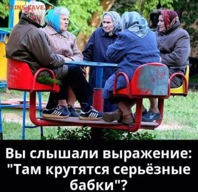 юмор - IzBJJlsFYIw