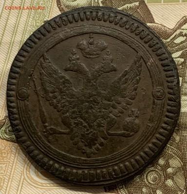 2 копейки 1802 года с точкой после даты - IMG_1816