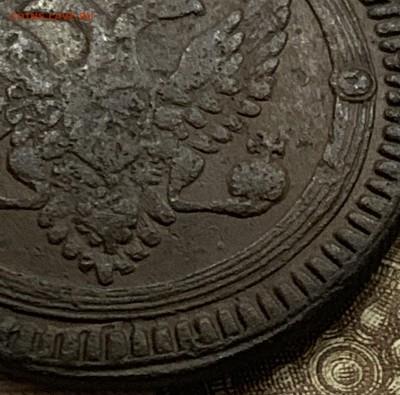 2 копейки 1802 года с точкой после даты - IMG_1817