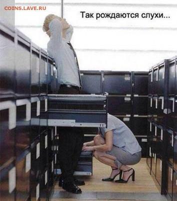 юмор - 2rDcRdaXZgw