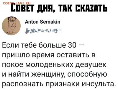 юмор - eZivkuX626A