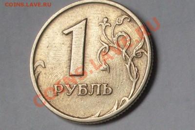 Бракованные монеты - дактилоскопР.JPG