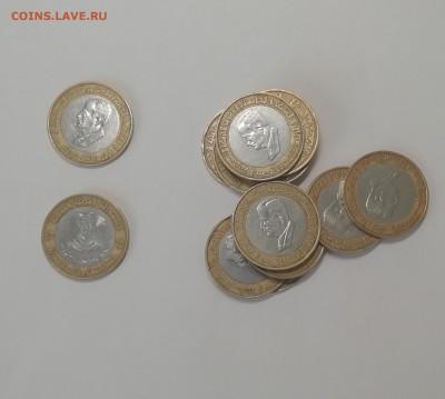 25 фунтов 1995 года Сирия - IMG_20190820_161459