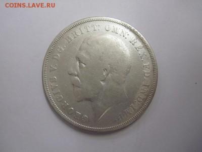 1 крона Великобритания 1935 до 23.08.19 - IMG_1312.JPG