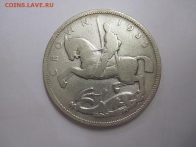 1 крона Великобритания 1935 до 23.08.19 - IMG_1310.JPG