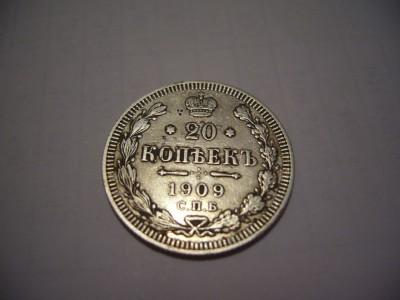 20 копеек 1909 - P1060171.JPG