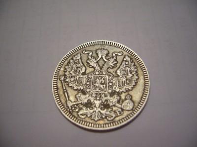 20 копеек 1909 - P1060172.JPG