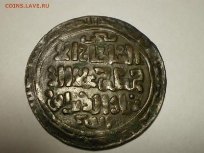 Что-то арабское ? - arabskaya-front.JPG