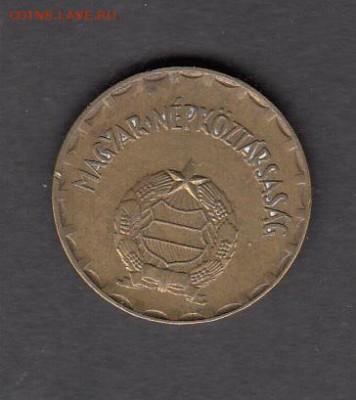 Венгрия 1983 2 форинта с рубля до 27 08 - 238
