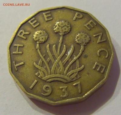 3 пенса 1937 Англия №1 30.08.2019 22:00 МСК - CIMG8785.JPG