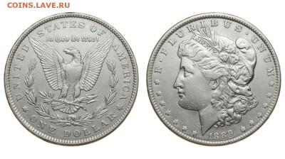 США. 1 доллар 1889 г. Морган. До 29.08.19. (2) - 1889.JPG