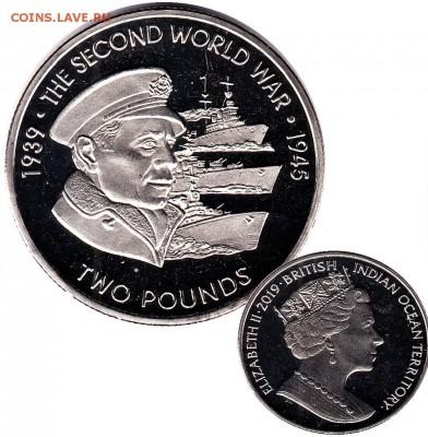Монеты с Корабликами - 2,2019
