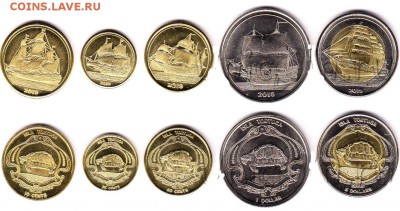 Монеты с Корабликами - набор 5 монет