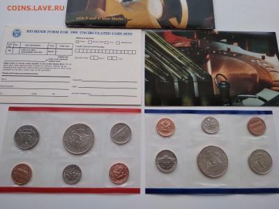 годовой набор монет США 1995 год - IMG_20190318_164327