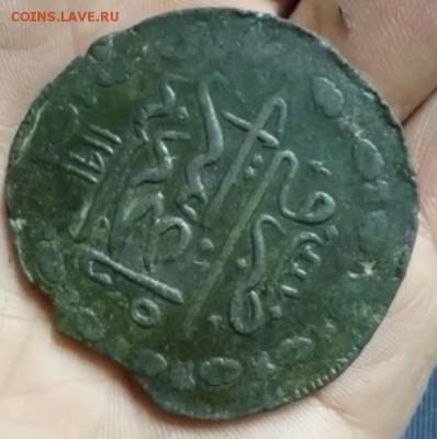 Монета на определение, татарская? - 4296EA2D-1ECD-4FF9-B004-179A36B4AD4C