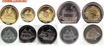 Монеты с Корабликами - Без названия