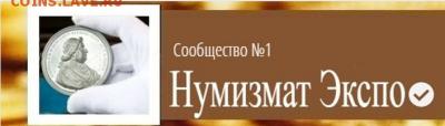 Сеть «БУДЬ В ТЕМЕ» Доска объявлений и дружба коллекционеров - j