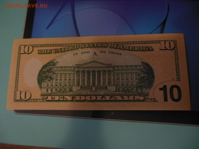 10 долларов пресс сша до 4.09.19г. - DSCN0924.JPG