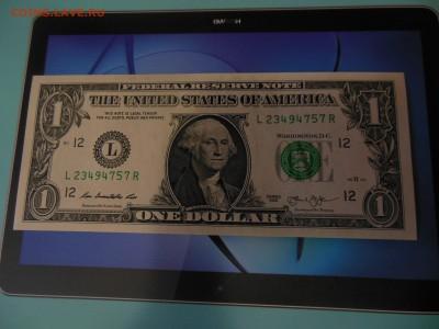 1 доллар пресс сша 2013г.до 04.09.19г - DSCN0925.JPG