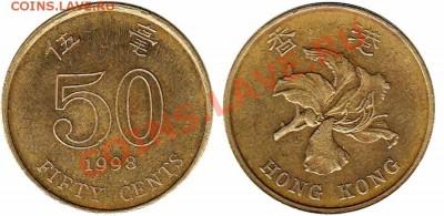Что попадается среди современных монет - HH50