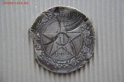 3 копейки 1937 - DSC_0222.JPG